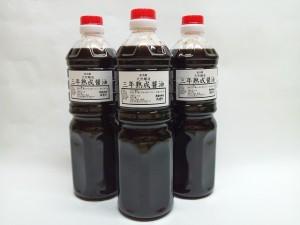 天然醸造3年の醤油